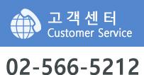 Customer Center